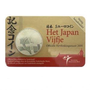 Japan Vijfje