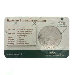 Nederland; Penning; 2014; Koperen Huwelijk penning in Coincard (BU)